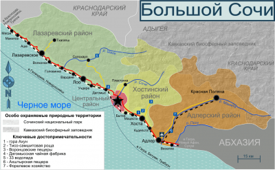 Районы Сочи на карте
