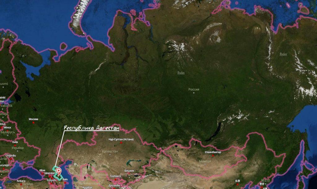 Где находится Дагестан на карте России